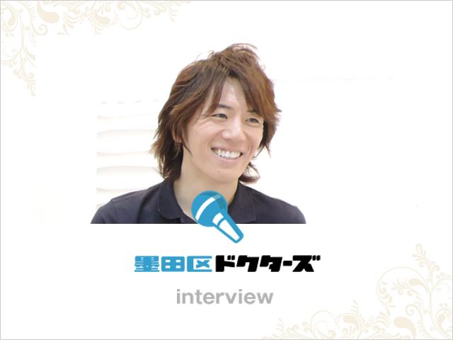 墨田区ドクターズ